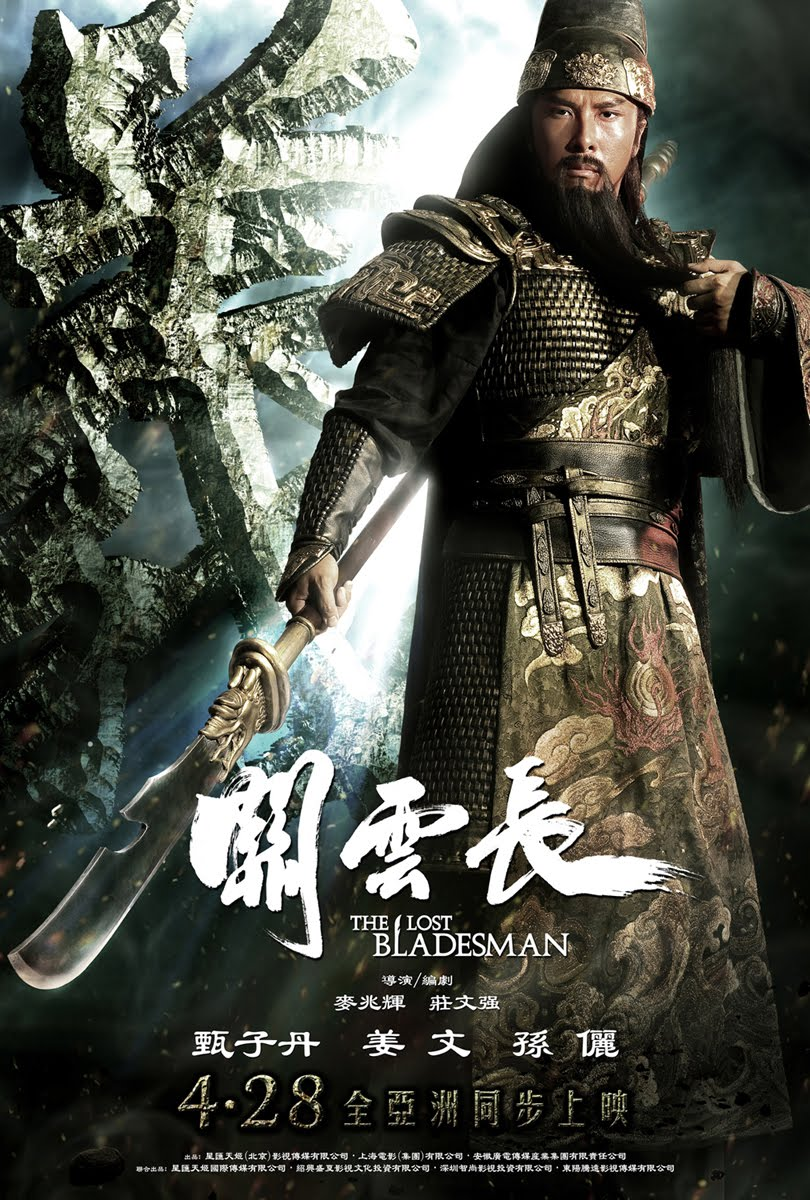 Ver The Lost Bladesman (2011) Online