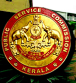 Kerala PSC Recruitment 2017-2018 -15 for 229 Jr Asst, Driver ,Other Posts