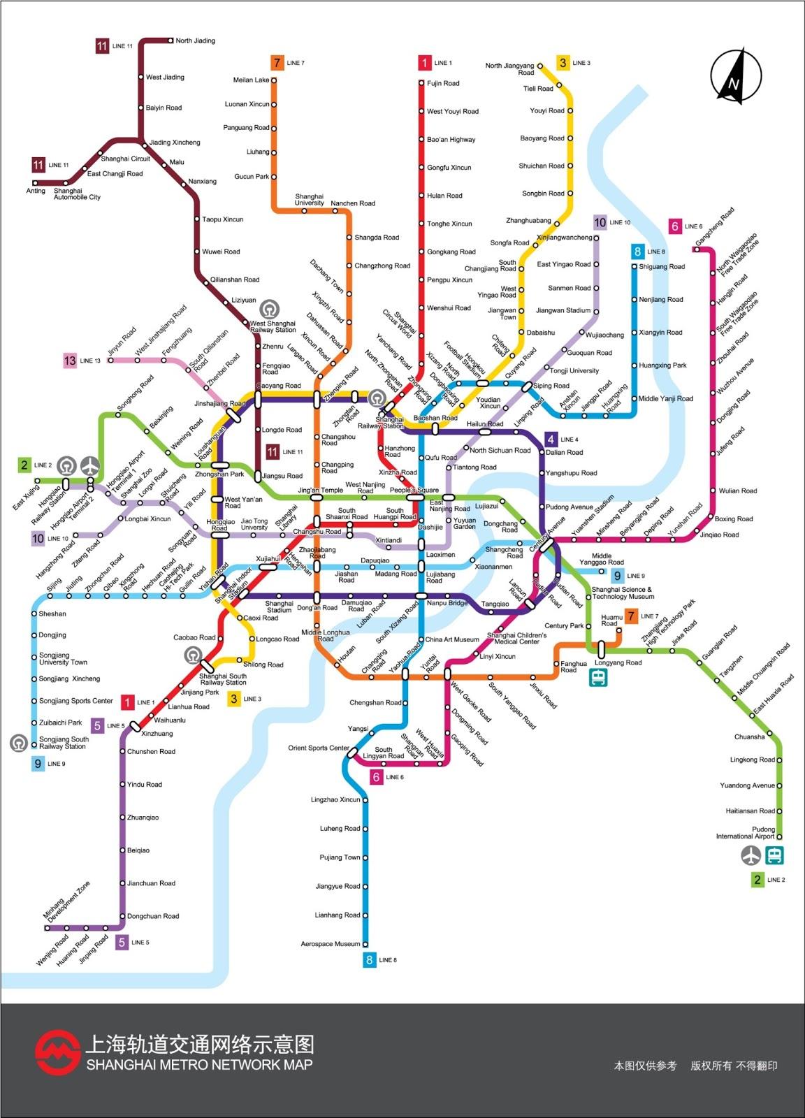 shanghai metro map in 2013