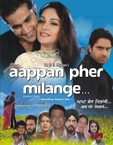 Poster Of Aappan Pher Milange (2011) In 300MB Compressed Size PC Movie Free Download At worldfree4u.com