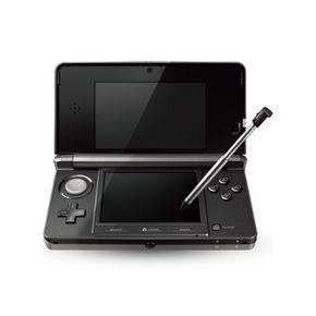 Nintendo 3DS ab 12 Uhr für 120 Euro in Dealmaschine