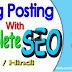 100% SEO Tips for Posting | Urdu and Hindi