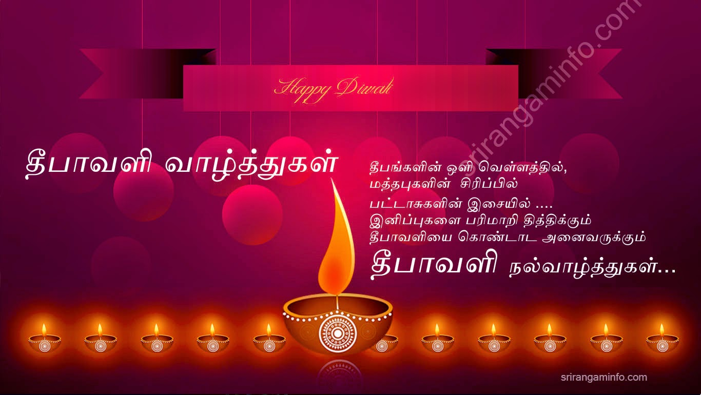 Happy Diwali Marathi Greetings Happy Diwali Gif With Happy Diwali