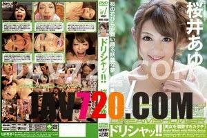 Sakurai Ayu WDI-038 Dorisha~tsu