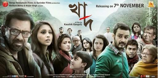 Khad (2014) Bengali Movie DVDRip 350MB