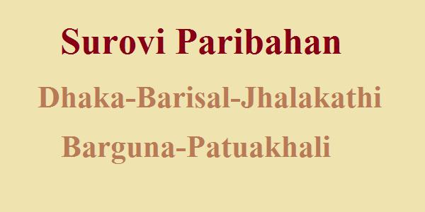 Surovi Paribahan Bus Service Dhaka-Barisal-Jhalakathi-Patuakhali-Barguna