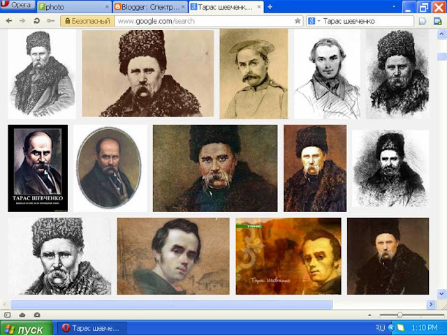 изображения Тараса Шевченко