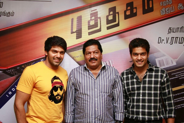 tamil actor arya family photos mere pix