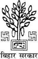 Labour Resource Department, Bihar, MTS, LDC, Clerk, freejobalert, Latest Jobs, 10th, bihar govt. logo