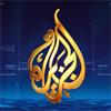 aljazeera tv live بث مباشر الجزيرة
