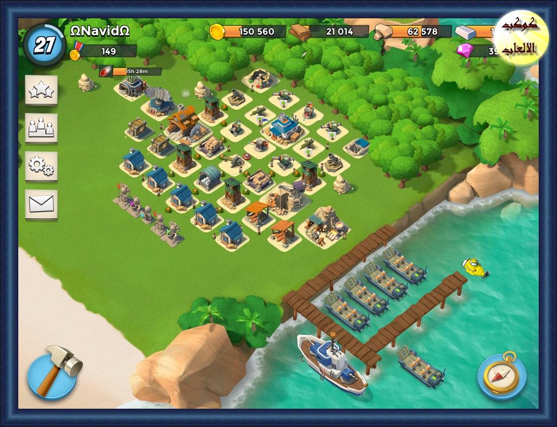 صور لعبة Boom Beach (اضغط للتكبير)