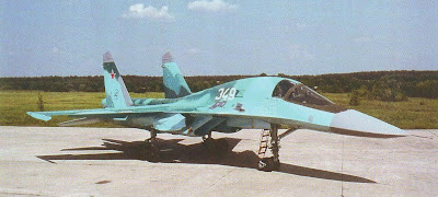 Перед демонстрацией первого серийного Су 34
