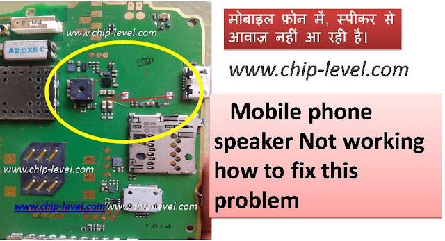 mobile phone jumper setting repair tips hindi