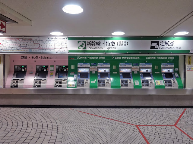 券売機,JR新宿駅西口〈著作権フリー無料画像〉Free Stock Photos