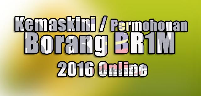 borang-BR1M-online-2016