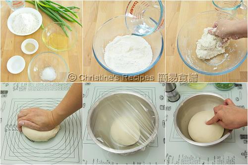 蔥油餅製作圖 How To Make Scallion Pancakes01