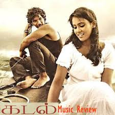 download kadal movie
