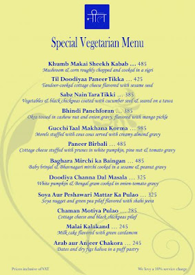 Special Vegetarian Food Menu