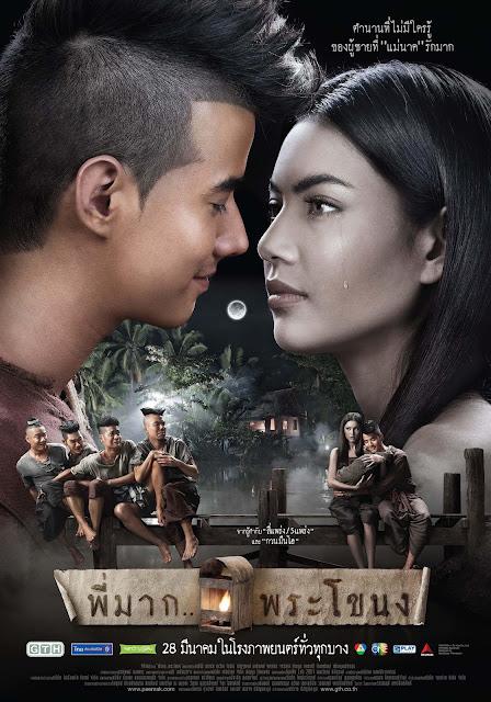 Thai Movie : Pee Mak (2013) | delicious to c