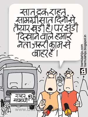 uttarakhand flood, congress cartoon, indian political cartoon
