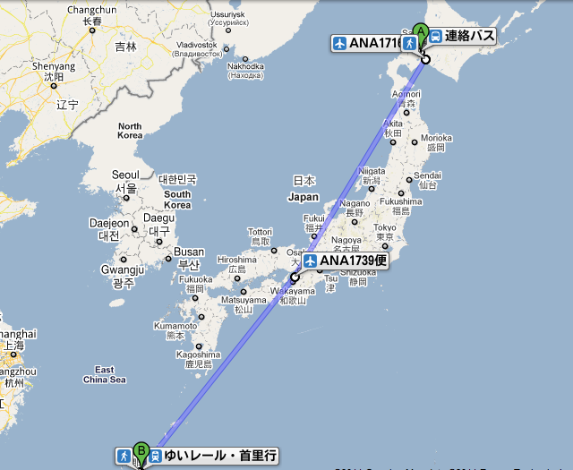 Latitude And Longitude Of Tokyo Japan Map - Japan map latitude and longitude