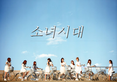 SNSD Wallapaper With Blue Sky 2012