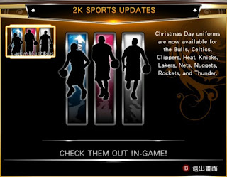 Download NBA 2K13 Roster for PC