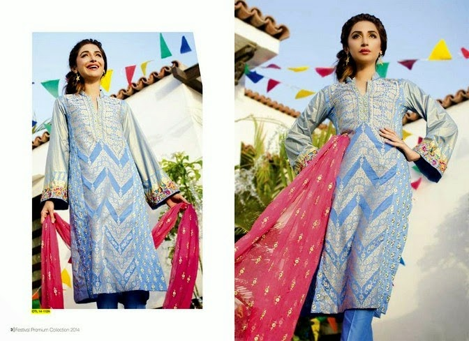 Latest Festival Premium Dresses 2014