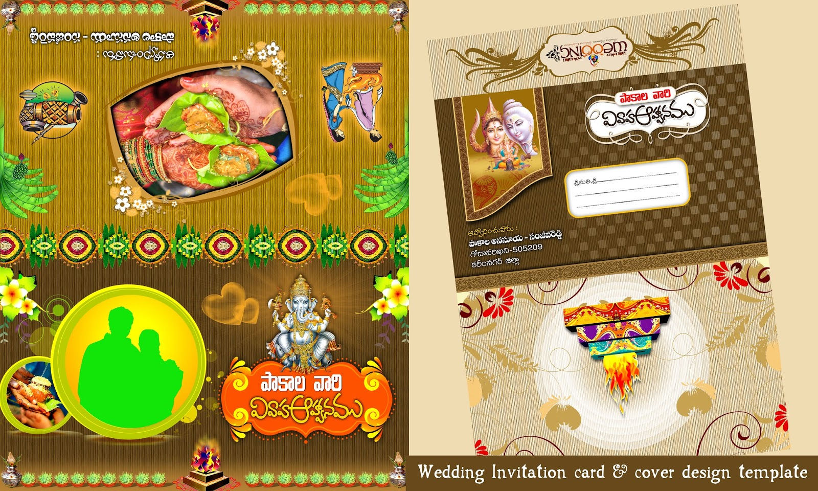 Indian Wedding Invitation Card And Cover Design Psd   Free Wedding Invitation Card Templates