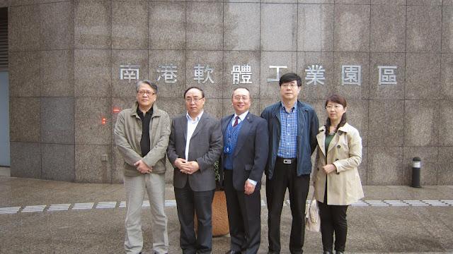 遼寧省商業經濟學會參訪團