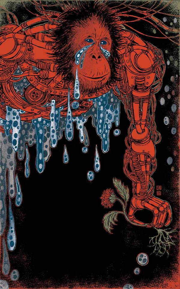 Yuko Shimizu 清水裕子. Science Fiction! (.. or something like it)