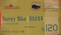 Bike ticket