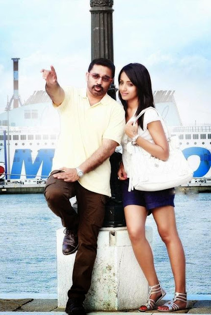 Kamal Haasan new movie details,Kamal haasan cheekati rajyam details,After Akali Rajyam now its Cheekati rajyam,Telugucinemas.in