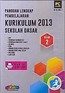 toko buku rahma: buku PANDUAN LENGKAP PEMBELAJARAN KURIKULUM 2013 SEKOLAH DASAR KELAS 2, penerbit animus