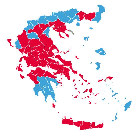 Βουλευτικές 2015