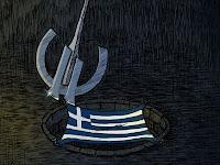 Θα δούμε τα ευρώ ανάποδα