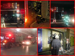 """Γιάννενα: Μικρής έκτασης πυρκαγιά από βραχυκύκλωμα στο """"Hondos Center"""" στο κέντρο της πόλης!"""