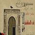 بيت الشعر تونس | تظاهرة سنكون يوما ما نريد| ادب الهامش