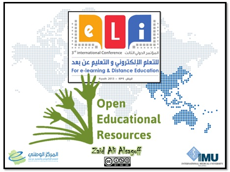 opencourseware consortium conference