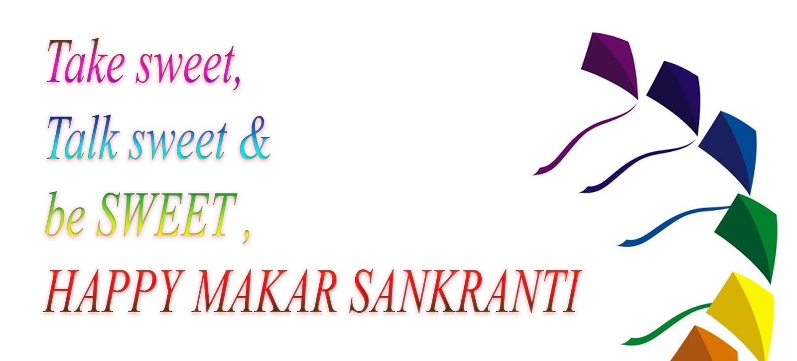 Image result for makar sankranti sms images