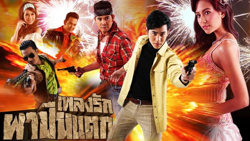 Tình Yêu Dĩ Vãng - Pleng Ruk Pa Bpeun Taek (2014)