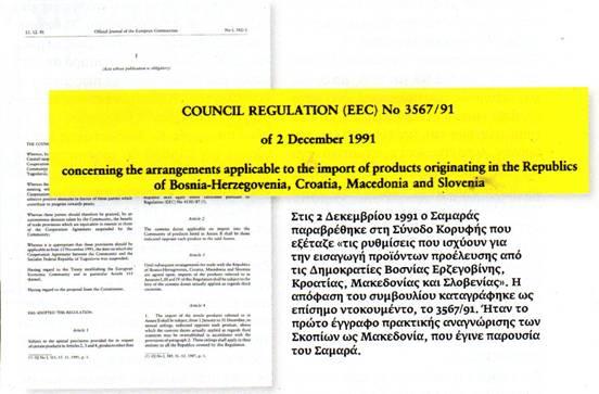 council regulation eec no 2137 85 of