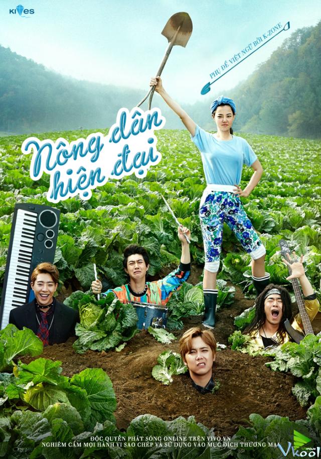 Nông Dân Hiện Đại - Modern Farmer (2014)