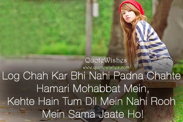 2 Lines Hindi Love Shayari for Girls
