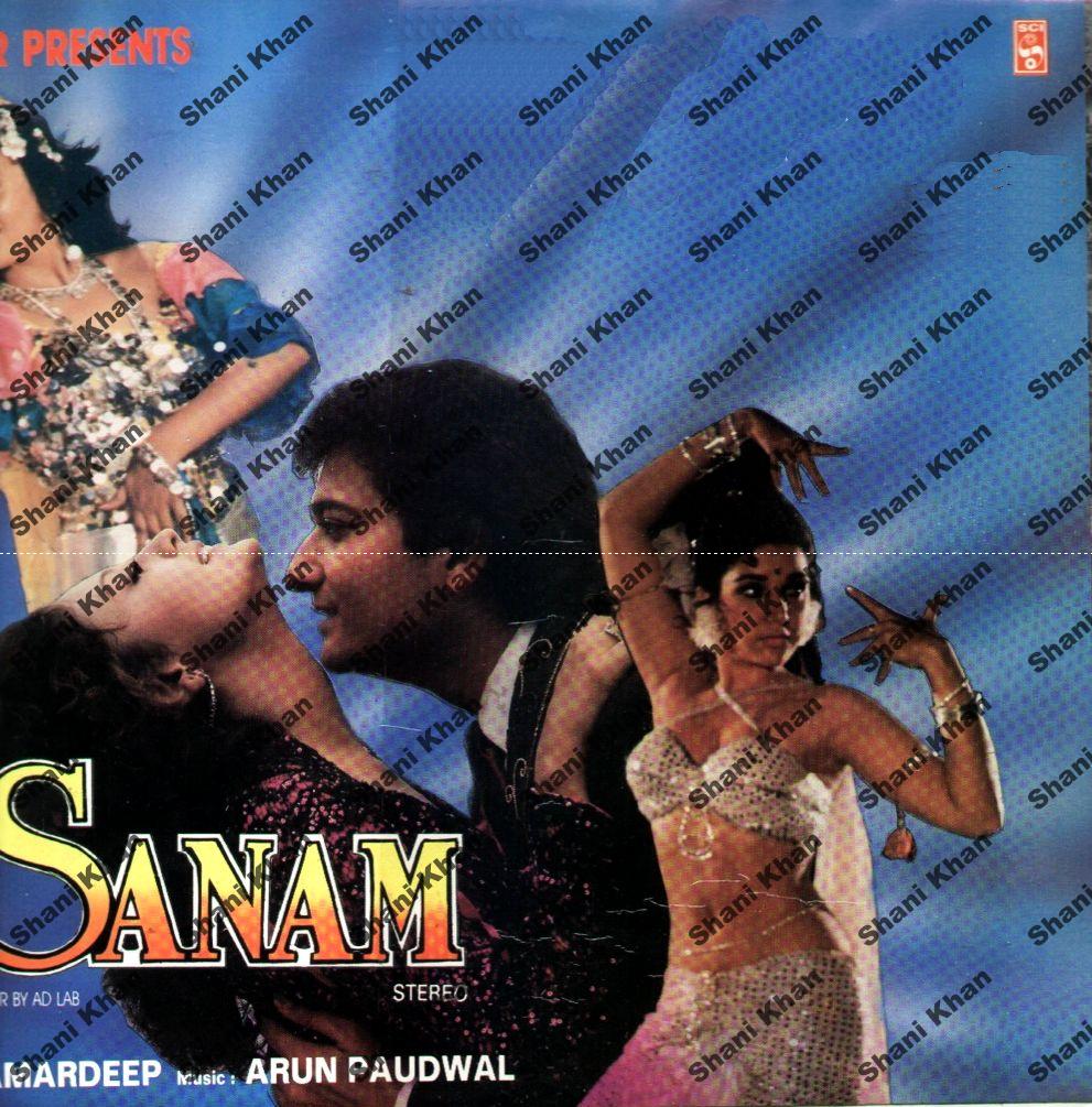 Aaja Sanam (1994) Movie Mp3 Songs - Bollywood Music