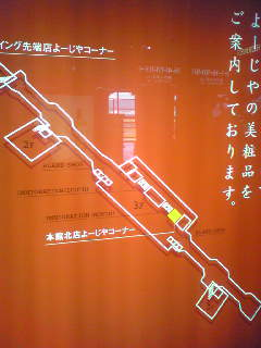 Is it just me, or does the layout of Kansai International Airport look remarkably like a machine gun?