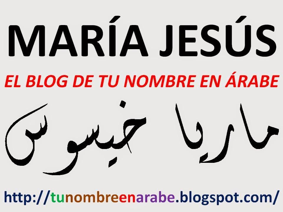 Nombres en arabe para tatuajes Maria Jesus