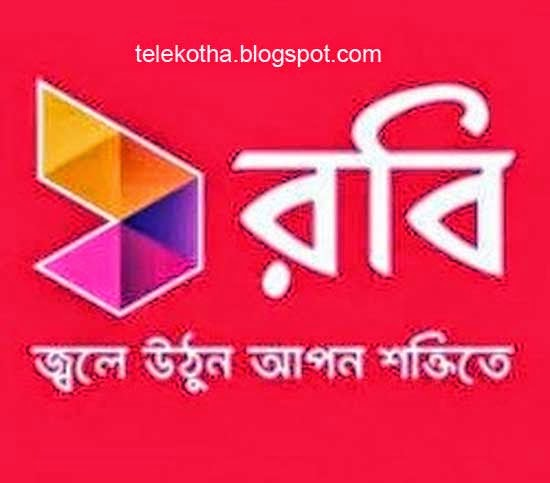 Robi Free Internet Coupon! For Opera Mini Mobile Browser