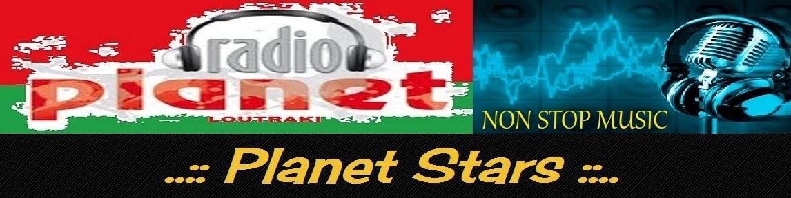 Αuto  Planet Stars