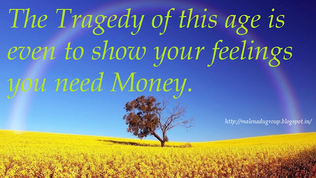 new age motivational quotes